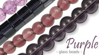 purple glass beads australia